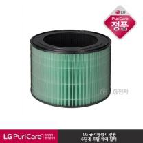 LG 6단계 토탈 케어 필터 세트 AAFTDS101