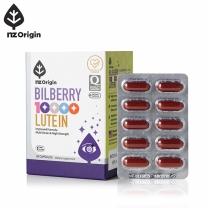 [엔젯오리진] 빌베리 10000 루테인(60캡슐/1일 1캡슐/2개월분)