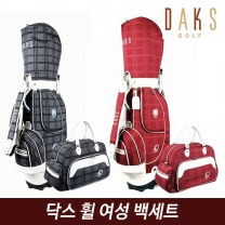 닥스골프 정품 여성 휠 백세트 DKCB17-012L 골프가방