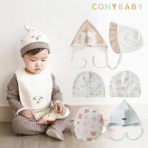 [바보사랑][CONY]오가닉&순면 신생아모자 11종택1