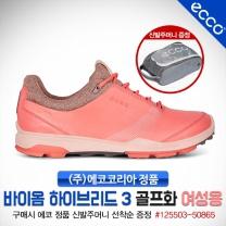 에코 바이옴 하이브리드 3 125503-50865 골프화 여성용