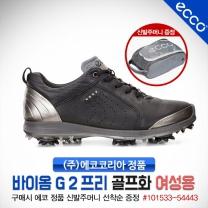 에코 18 바이옴 G2 프리 101533-54443 골프화 여성용