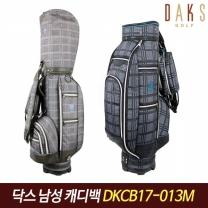 닥스골프 정품 캐디백 DKCB17-013M 골프가방