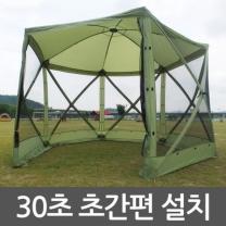[바보사랑]원터치돔스크린 그늘막 천막 텐트 타프 쉘터 몽골텐트