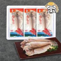 [한농수산] 제주 어촌마을 건옥돔 선물세트 2kg(28cm이상, 7~9마리)