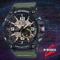 [G-SHOCK] 지샥 GG-1000-1A3 남성시계 우레탄밴드 디지털시계