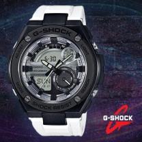 [G-SHOCK] 지샥 GST-210B-7A 남성시계 우레탄밴드 디지털시계