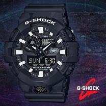 [G-SHOCK] 지샥 GA-700EH-1A 남성시계 우레탄밴드 디지털시계