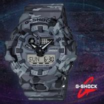 [G-SHOCK] 지샥 GA-700CM-8A 남성시계 우레탄밴드 디지털시계