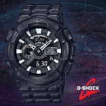 [G-SHOCK] 지샥 GA-110BT-1A 남성시계 우레탄밴드 디지털시계