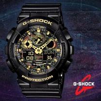 [G-SHOCK] 지샥 GA-100CF-1A9 남성시계 우레탄밴드 디지털시계