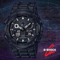 [G-SHOCK] 지샥 GA-100BT-1A 남성시계 우레탄밴드 디지털시계
