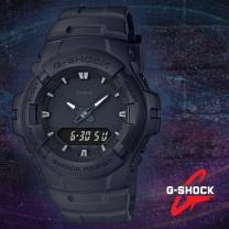 [G-SHOCK] 지샥 G-100BB-1A 남성시계 우레탄밴드 디지털시계