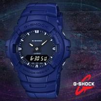 [G-SHOCK] 지샥 G-100CU-2A 남성시계 우레탄밴드 디지털시계