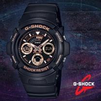 [G-SHOCK] 지샥 AW-591GBX-1A4 남성시계 우레탄밴드 디지털시계