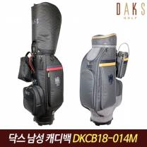닥스골프 정품 남성 캐디백 DKCB18-014M 골프가방