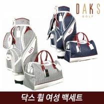 닥스골프 정품 여성 휠 백세트 DKCB18-013L 골프가방