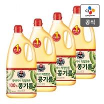 [CJ직배송]콩기름 1.8LX4개