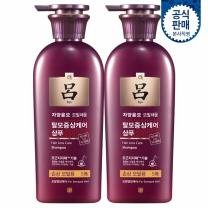 려 자양윤모 모발채움 샴푸 (손상모발) 400ml 2입