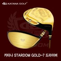 카타나 STARDOM GOLD7 스타덤 골드7 고반발 드라이버