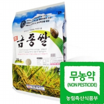 (인빌푸드)2018년산 무농약 금종쌀 10kg