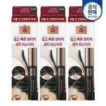 려 우아채 새치 마스카라 흑갈색 12ml 3입
