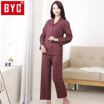 [BYC]여성 잠옷 리빙선염(T8940)