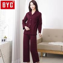 [BYC]여성 잠옷 네오 특양면(T8934)