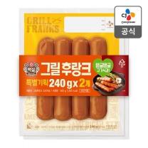 [CJ직배송]백설 그릴후랑크 240gx2