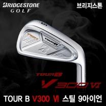 정품 브리지스톤 TOUR B V300-6 9i 스틸 아이언세트