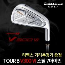 정품 브리지스톤 TOUR B V300-6 7i 스틸 아이언세트