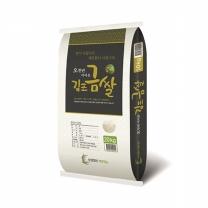 2018년 햅쌀 오천년 김포금쌀 백미(조생종) 20kg