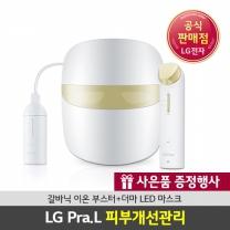 [LG전자]LG프라엘 개선관리세트 갈바닉이온부스터+더마LED마스크 피부관리 화이트골드