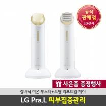 [LG전자]LG프라엘 집중 관리세트 갈바닉이온 + 리프트업케어 피부관리 화이트골드