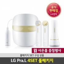 [LG전자][공식인증점]LG뷰티 프라엘 4SET 풀패키지 PRAL2
