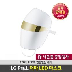 [LG전자][공식인증점]LG뷰티 프라엘 더마 LED 마스크 BWJ2