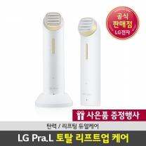 [LG전자][공식인증점]LG프라엘 토탈 리프트업 케어 BLJ2