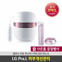 [LG전자]LG프라엘 개선관리세트 갈바닉이온부스터+더마LED마스크 피부관리