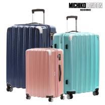 [미치코런던] 리라2 기내용 20형 여행가방 MCN-38620 캐리어