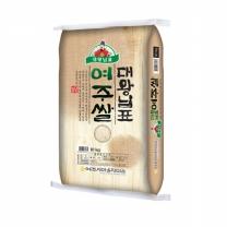 2018년 햅쌀 대왕님표 여주쌀 10kg/히토메보레/마을정미소
