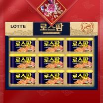 롯데푸드 로스팜 8호 설 추석 선물세트