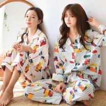 [바보사랑]AL21803누피누피 카라셔츠잠옷