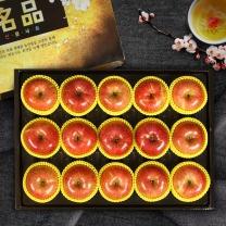 [퀵배송.서울전지역][보섭이네푸드] 한아름 사과세트 5kg(12-14과)