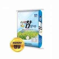2018년 햅쌀 고창 구수한 참방아 쌀 20kg