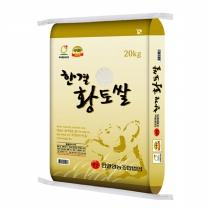 2018년 햅쌀 고창 한결 황토쌀 20kg