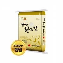 2018년 햅쌀 고창 한결 황토쌀 10kg