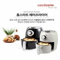 [cocozelle] 홈스마트 에어프라이어AF011
