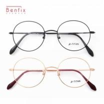 [바보사랑]벤픽스 가벼운 베타티타늄 안경테 7001