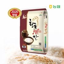 [농협] 2018년 햅쌀!  청원생명쌀 황토맥쌀 10kg