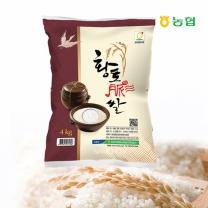 [농협] 2018년 햅쌀!  청원생명쌀 황토맥쌀 4kg